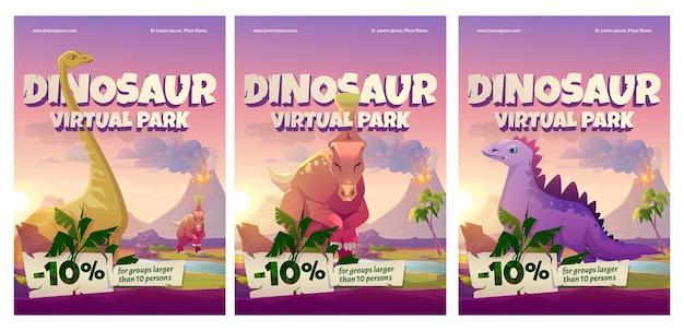 Conjunto de carteles de parque virtual de dinosaurios.