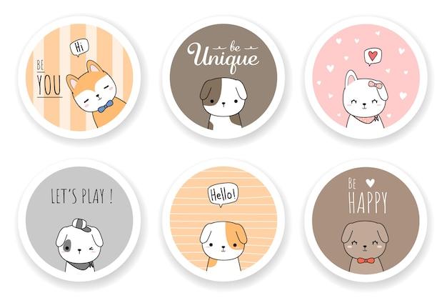 Conjunto de colección de tarjetas redondas de doodle de dibujos animados lindo perro