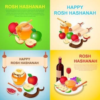 Conjunto de concepto de banner de rosh hashaná