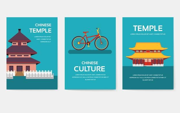 Conjunto de concepto de viaje de viaje de adorno de país de china. tradicional asiática, revista, libro, cartel, abstracto, elemento.