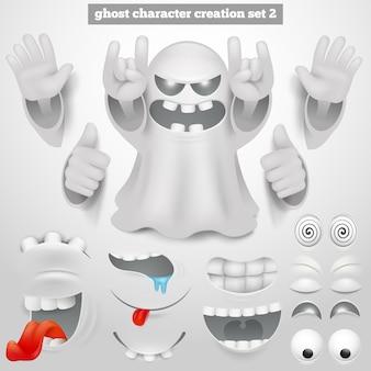 Conjunto de creación de personaje de dibujos animados de fantasma de halloween emoticon.
