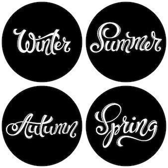 Conjunto de cuatro estaciones primavera verano otoño invierno