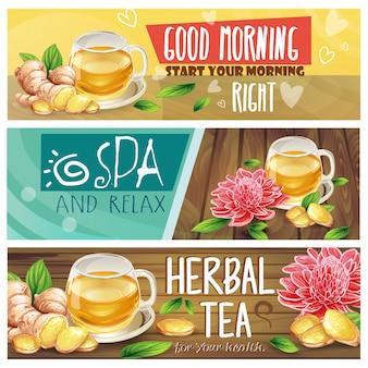 Conjunto de banners de vector de té de hierbas mañana relajante