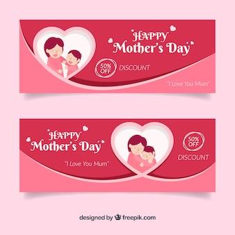 Conjunto de banners del día de la madre con familia feliz