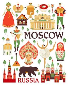 Conjunto de iconos de rusia.