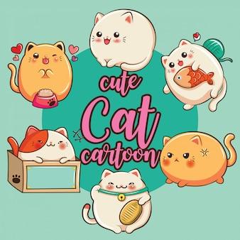 Conjunto de dibujos animados lindo gato, concepto de tienda de mascotas.
