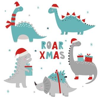 Conjunto de dinosaurios navideños roar xmas dino xmas divertido personaje en estilo plano de dibujos animados