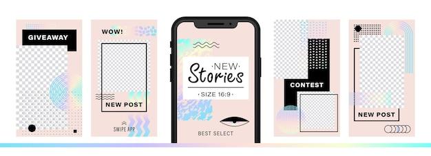 Conjunto de diseño abstracto de moda para historias con efecto de dispersión