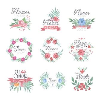 Conjunto de diseño de logotipo de tienda de flores de coloridas ilustraciones en acuarela