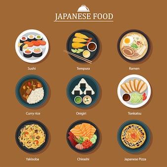 Conjunto de diseño plano de comida japonesa