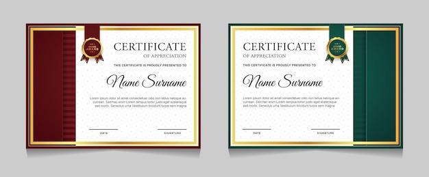 Conjunto de diseño de plantilla de certificado con formas modernas de lujo dorado