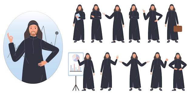 Conjunto de diseño de retrato de personaje árabe de empresario