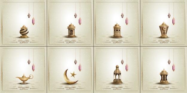Conjunto de diseño de tarjetas islámicas para ramadan kareem