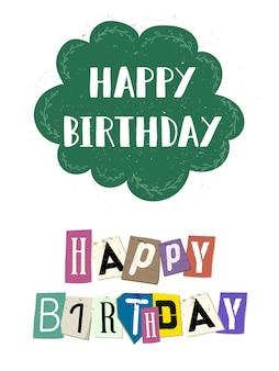Conjunto de diseño de vector de pincel de pluma de caligrafía dibujada a mano de feliz cumpleaños