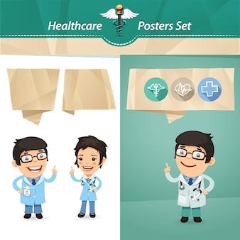 Conjunto de doctores con burbujas de discurso