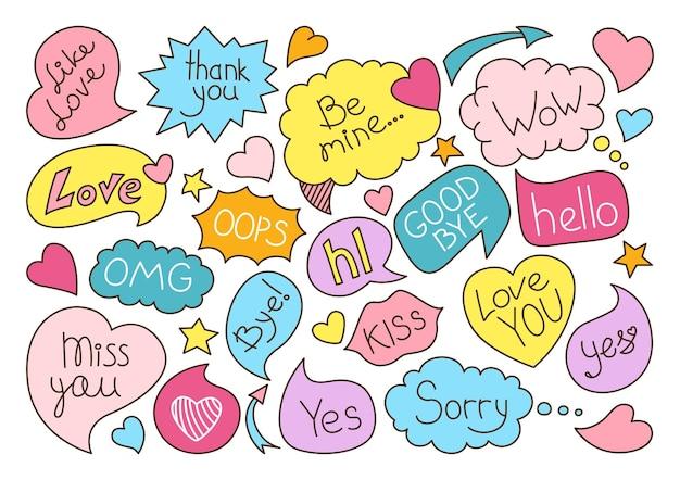 Conjunto de doodle cómico de burbujas de discurso. diseño de arte pop