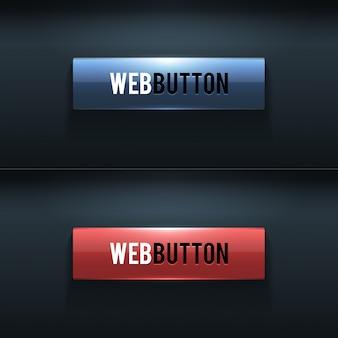 Conjunto de dos botones brillantes sobre fondo oscuro