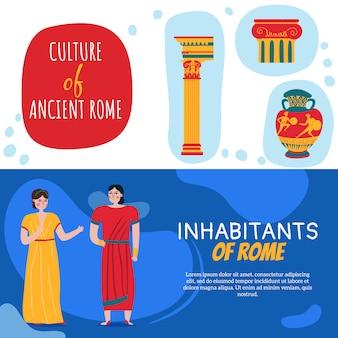Conjunto de dos pancartas del antiguo imperio de roma
