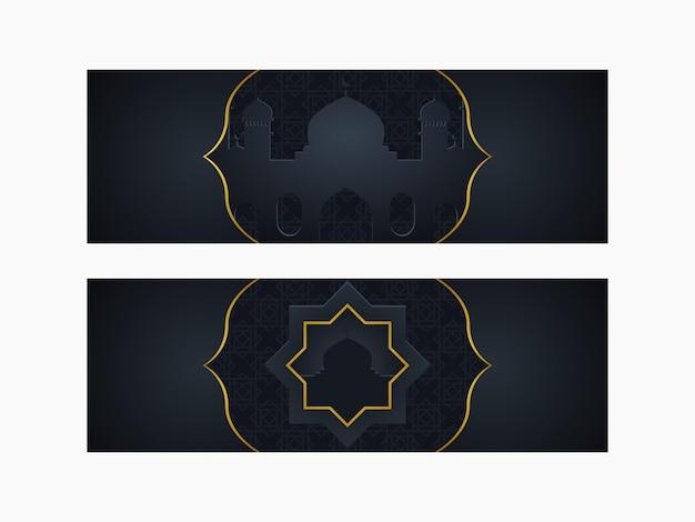 Conjunto de elegante fondo de banner islámico