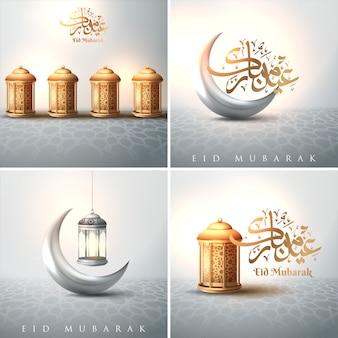 Conjunto de elegantes tarjetas de felicitación decoradas con diseño floral dorado y luna creciente.