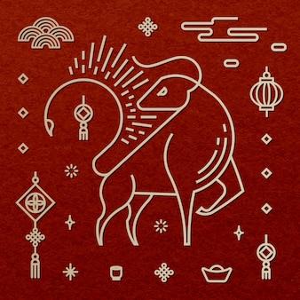 Conjunto de elementos de diseño de oro del año del buey chino