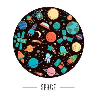 Conjunto de elementos lindos del espacio exterior con nave espacial, planetas, estrellas, ovnis para niños enmarcados en círculo espacial.