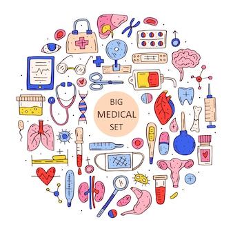 Conjunto de equipos de medicina dibujados a mano
