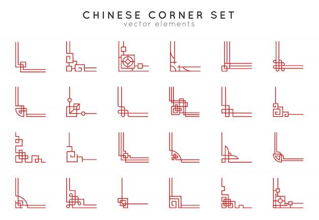 Conjunto de esquina de vector asiático. adornos tradicionales chinos.