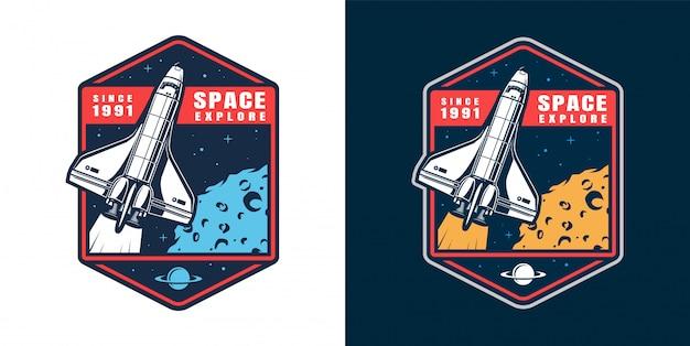 Conjunto de etiquetas de exploración espacial