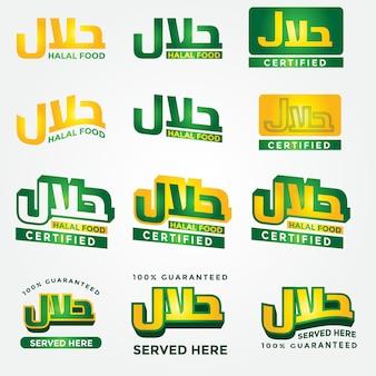Conjunto de etiquetas halal premium vector verde y color oro.