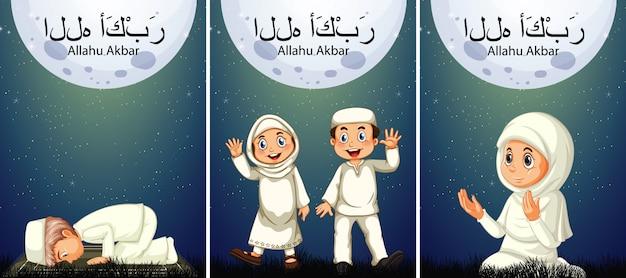 Conjunto de familia musulmana árabe en vestimentas tradicionales con allahu akbar