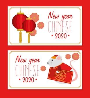 Conjunto de feliz año nuevo chino 2020 con diseño de ilustración vectorial de decoración