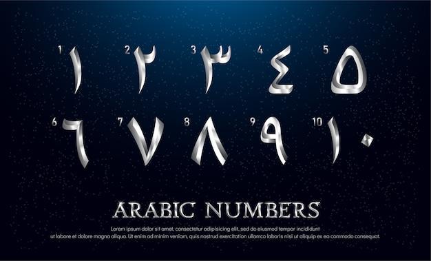 Conjunto de fuente de número árabe de elegante metal plateado cromado