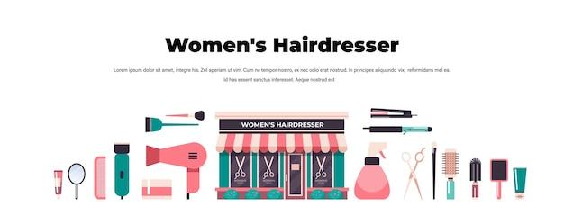 Conjunto de herramientas y accesorios de peluquería colección concepto de salón de belleza espacio de copia horizontal ilustración vectorial