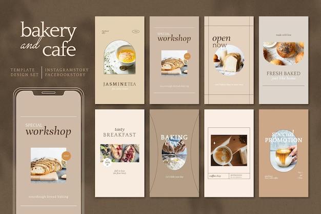 Conjunto de historias de redes sociales de vector de plantilla de marketing de café estético
