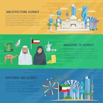 Conjunto horizontal de banner de kuwait