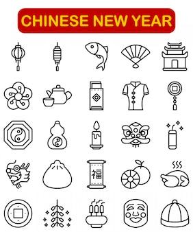 Conjunto de iconos de año nuevo chino, estilo de contorno