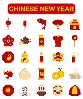Conjunto de iconos de año nuevo chino, estilo plano