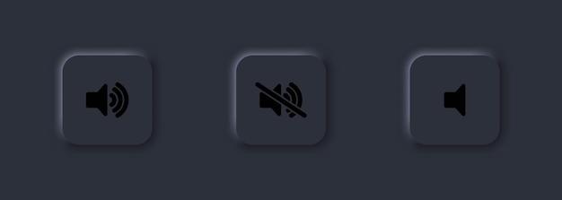 Conjunto de iconos de botones de control de volumen de sonido arriba, abajo o silencio. botón del reproductor multimedia. neumorfismo.