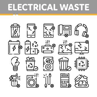 Conjunto de iconos de colección de herramientas de residuos eléctricos