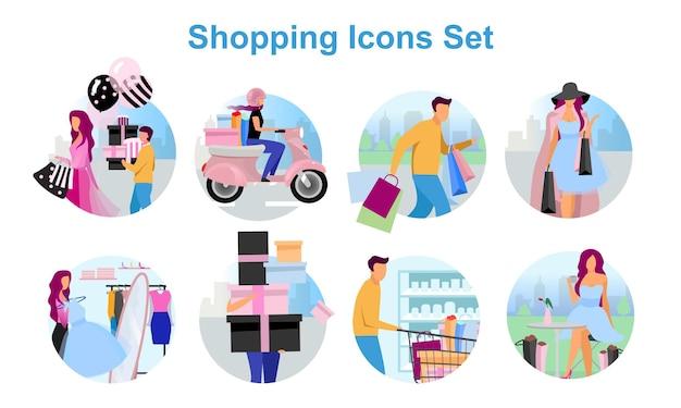 Conjunto de iconos de concepto plano comercial. comprador haciendo compras pegatinas, paquete de cliparts. adictos a las compras, clientes comprando regalos, ropa. compradores, clientes de supermercado, centro comercial. ilustraciones de dibujos animados aislados