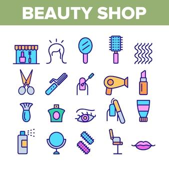 Conjunto de iconos de elementos de colección de tienda de belleza