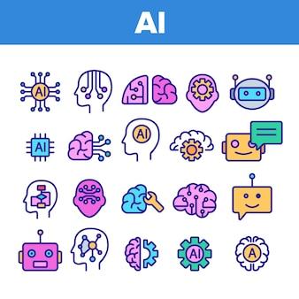 Conjunto de iconos de elementos de inteligencia artificial