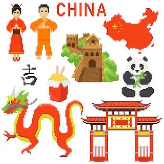 Conjunto de iconos de elementos de tradición china. pixel art estilo años 80.