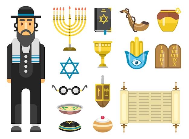 Conjunto de iconos judíos.