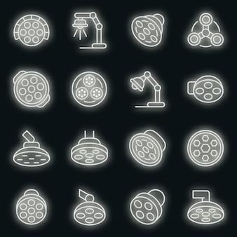 Conjunto de iconos de luz quirúrgica. esquema conjunto de iconos de vector de luz quirúrgica color neón en negro