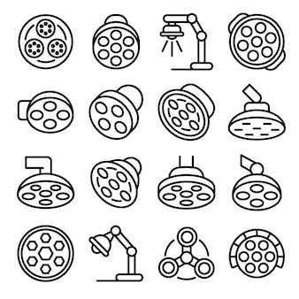 Conjunto de iconos de luz quirúrgica