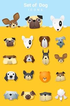 Conjunto de iconos de perro lindo