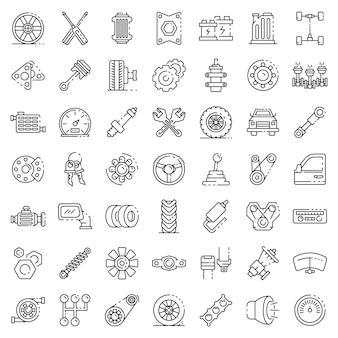 Conjunto de iconos de piezas de coche, estilo de contorno