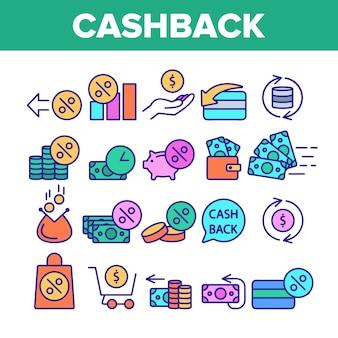 Conjunto de iconos de signo de servicio de devolución de dinero